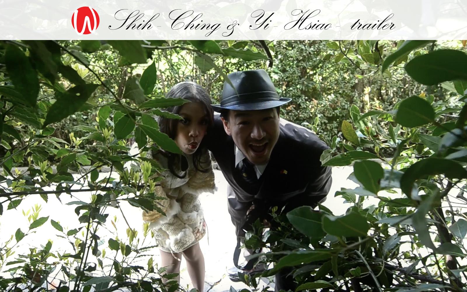 Shih-Ching & Yi-Hsiao